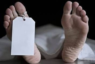 3-in-a-faimily-killed-in-ranchi