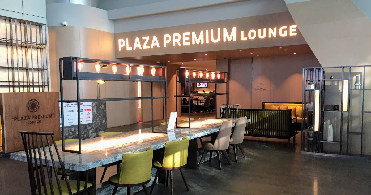 環亞機場貴賓室--桃園機場第2航廈A區(Plaza Premium lounge Taoyuan airport Terminal 2 Zone A【TPE】) | Enjoy Flight