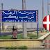 الدنمارك تخصص أموالاً لنزع الألغام في مدينة الرقة السورية