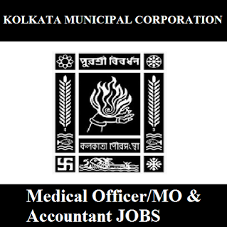 Kolkata Municipal Corporation, KMC, West Bengal, WB, MO, Medical Officer, Accountant, Graduation, freejobalert, Sarkari Naukri, Latest Jobs, kmc logo