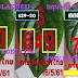 มาแล้ว...เลขเด็ดงวดนี้ 3ตัวตรงๆ หวยทำมือการจับสลากไทย งวดวันที่1/6/61