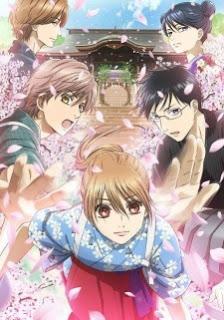 الحلقة  4  من انمي Chihayafuru 3 مترجم بعدة جودات