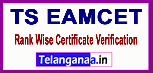 TS EAMCET (MPC Stream) 2018 Rank Wise Certificate Verification Dates With Centres