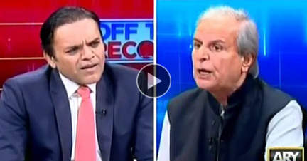 Off The Record - 24th October 2017 - ARY News