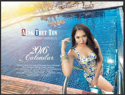 2016 Calendar With Gorgeous Fashion Photos