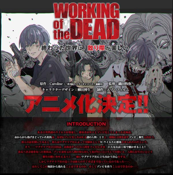 Working!! Zombie