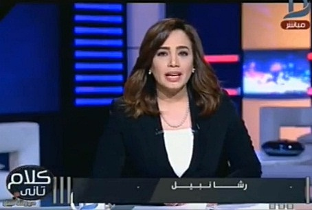 برنامج كلام تانى حلقة الجمعة 24-11-2017 مع رشا نبيل