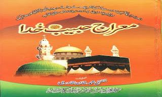 Meraj Habib e Khuda [History of Shab e Meraj] Meraj Habib e Khuda == The Miraculous Night Journey of Prophet Muhammad PBUH