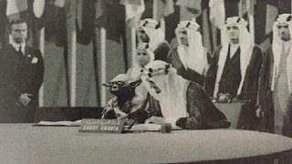 """مضحك لعبة اطفال بجوار الملك فيصل تضع """"التعليم السعودية"""" في مأزق كبير !"""
