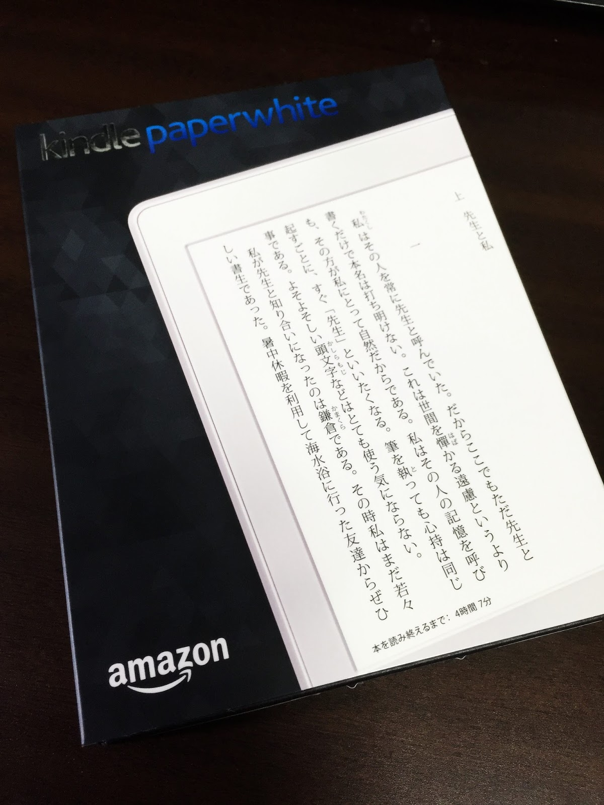 azw3 ファイル kindle 転送