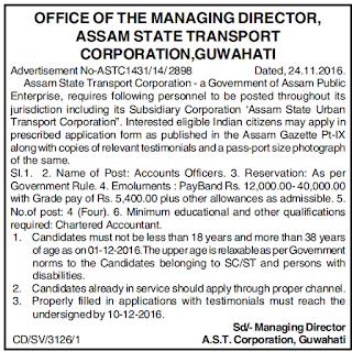 ASTC Recruitment 2016, www.assamstatetransportcorporation.com