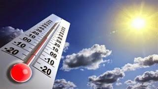 درجات الحرارة المتوقعة غدا الثلاثاء 27/11/2018 فى مصر والدول العربية