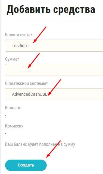 Регистрация в Max Electric 4