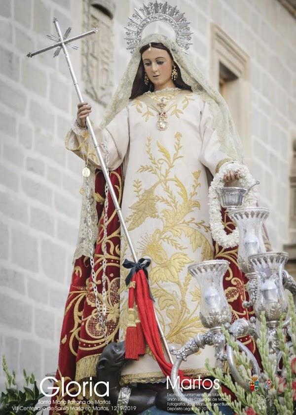 Cartel de las Glorias 2019 de Martos (Jaén)
