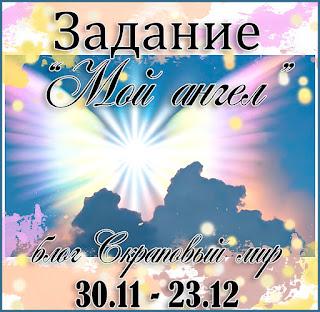 http://free-works.blogspot.ru/2016/11/blog-post_30.html