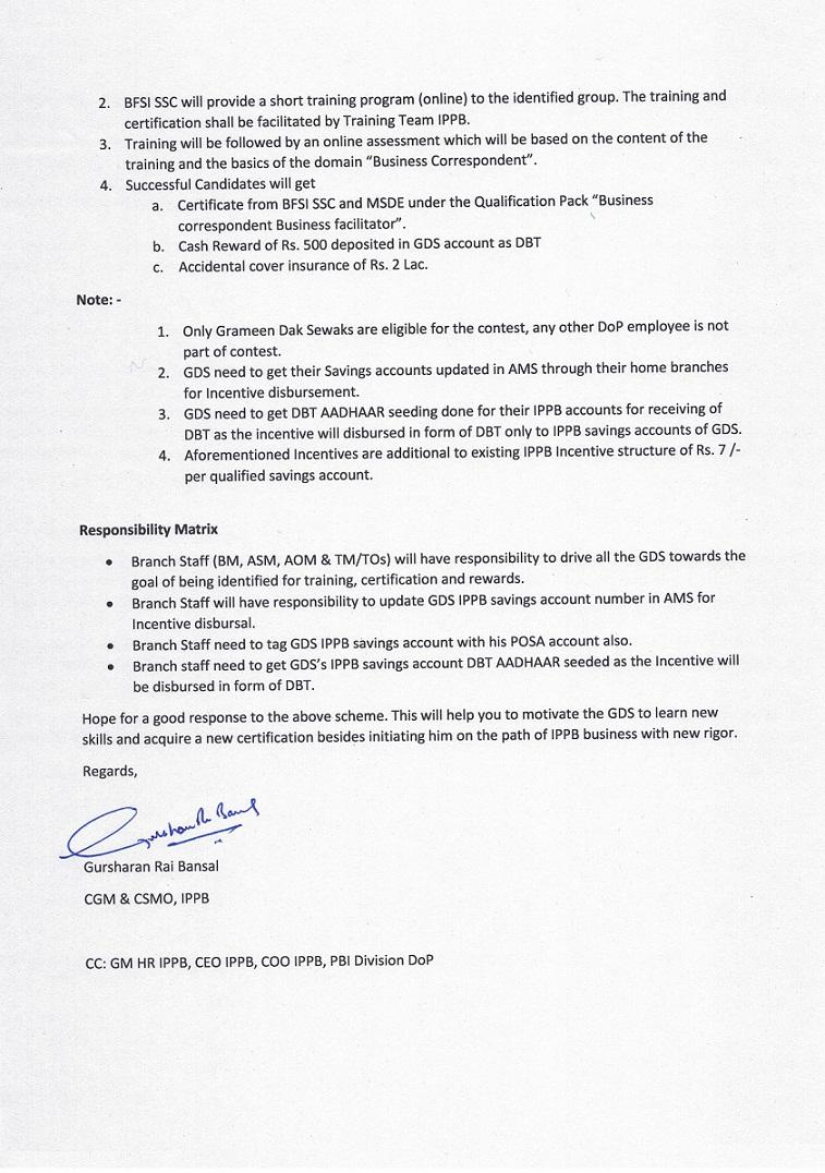Skill India proposal to recognize Gramin Dak Sevaks
