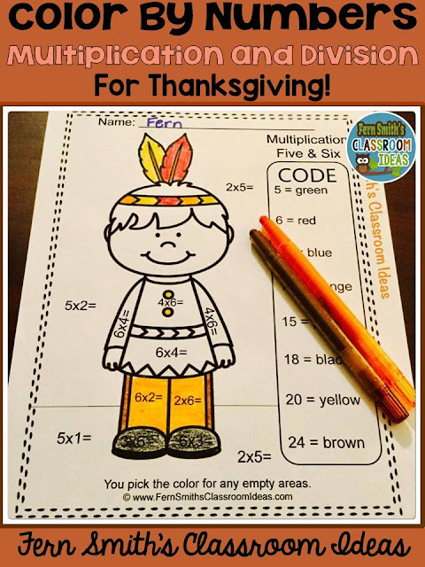 Fern Smith's Classroom Ideas Color Your Answers Multiplication and Division Thanksgiving Fun at TeacherspayTeachers.