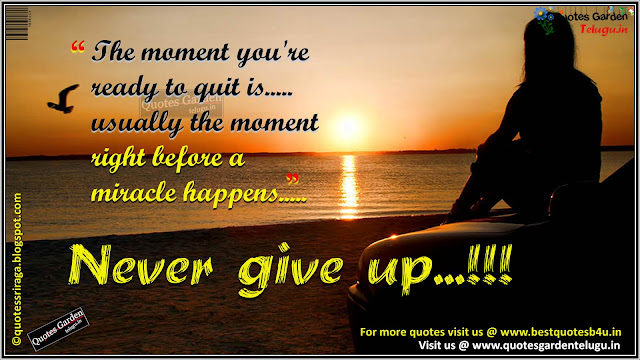 Never Give up Quotes with heart touching images