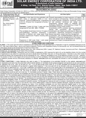 सोलर एनर्जी कारपोरेशन ऑफ़ इंडिया SECI 02 General Manager Recruitment 2017( www.seci.gov.in) Apply Now
