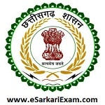 CGPSC Civil Judge Recruitment 2019