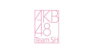 AKb48 Team SH Shanghai sister group.jpg