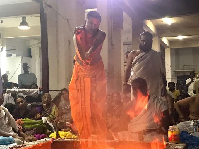 ஓம் சாமுண்டாயை விச்சே