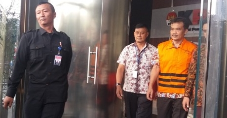 Kerugian Negara Capai Rp10 M, KPK Tahan Pejabat Perum Perhutani Terkait Dugaan Korupsi Pupuk Urea