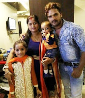 Khesari Lal Yadav With Her Wife and Children
