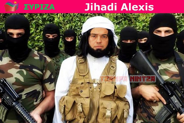Αποτέλεσμα εικόνας για Τσιπρας ισλαμ