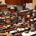Δημοψήφισμα στα Σκόπια: Διαφωνούν ακόμη και στα διαδικαστικά