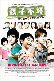 Image Result For Review Film Imperfect