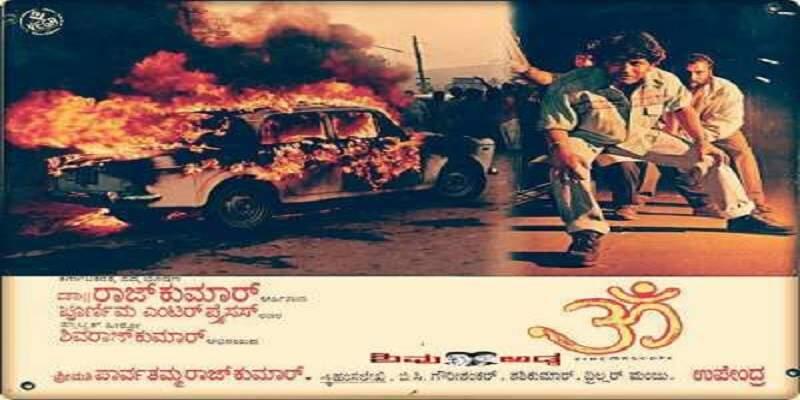 Om Kannada Movie Poster
