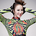 Coco Lee interpreta 'Bad Romance' en el programa chino 'I Am a Singer'