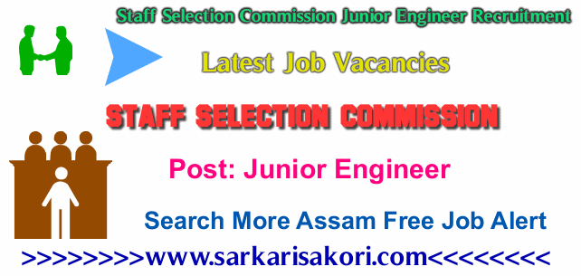 Staff Selection Commission Junior Engineer Recruitment 2017 vacainces