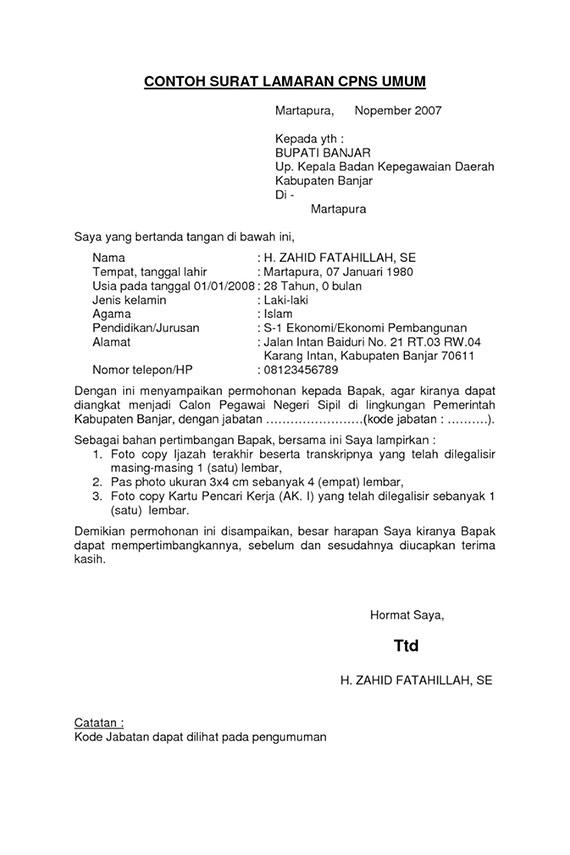 Surat Pegawai Honorer Pemda Untuk Melamar