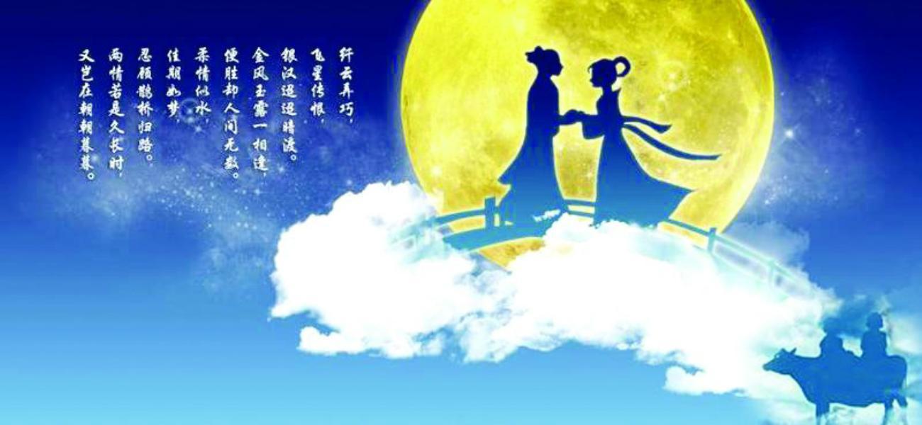 Afbeeldingsresultaat voor moon festival lovers