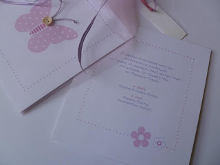 lefko prosklitirio vaptisis koritsaki me roz petalouda