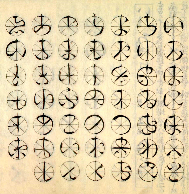 文字に個性があった時代?大正・昭和の書体、タイポグラフィが美しい【a】