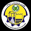 Thumbnail image for Majlis Perbandaran Kangar (MPK) – 10 November 2017