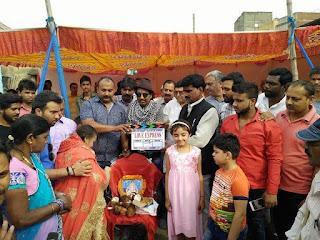 भोजपुरी फिल्म ''लव एक्सप्रेस'' शूटिंग शुरू झारखण्ड में !