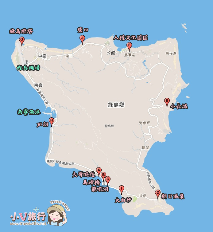 綠島景點地圖