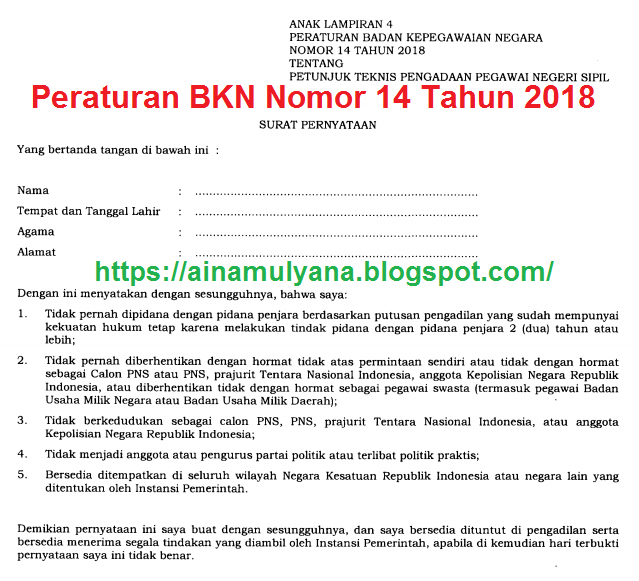 telah menerbitkan Peraturan BKN terbaru ihwal Petunjuk Teknis  TERLENGKAP PERATURAN BKN NOMOR 14 TAHUN 2018 TENTANG PETUNJUK TEKNIS PENGADAAN PEGAWAI NEGERI SIPIL (PNS)