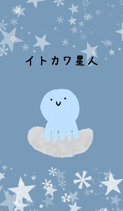 alien Itokawa