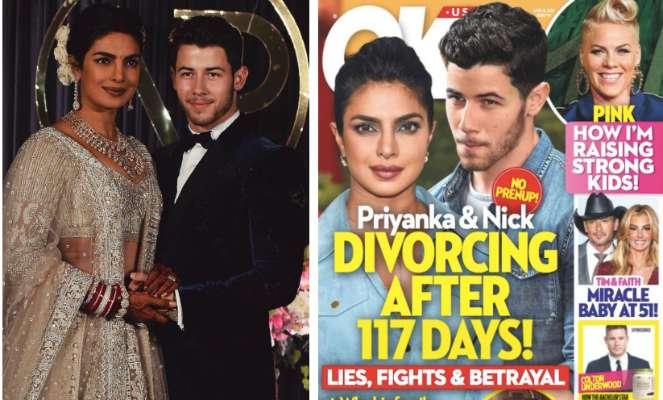 प्रियंका और निक की शादी टूट रही है ? विदेशी मैगजीन का दावा !