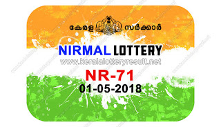 KeralaLotteryResult.net, kerala lottery 1/6/2018, kerala lottery result 1.6.2018, kerala lottery results 1-06-2018, nirmal lottery NR 71 results 1-06-2018, nirmal lottery NR 71, live nirmal lottery NR-71, nirmal lottery, kerala lottery today result nirmal, nirmal lottery (NR-71) 1/06/2018, NR 71, NR 71, nirmal lottery NR71, nirmal lottery 1.6.2018, kerala lottery 1.6.2018, kerala lottery result 1-6-2018, kerala lottery result 1-6-2018, kerala lottery result nirmal, nirmal lottery result today, nirmal lottery NR 71, www.keralalotteryresult.net/2018/06/1 NR-71-live-nirmal-lottery-result-today-kerala-lottery-results, keralagovernment, result, gov.in, picture, image, images, pics, pictures kerala lottery, kl result, yesterday lottery results, lotteries results, keralalotteries, kerala lottery, keralalotteryresult, kerala lottery result, kerala lottery result live, kerala lottery today, kerala lottery result today, kerala lottery results today, today kerala lottery result, nirmal lottery results, kerala lottery result today nirmal, nirmal lottery result, kerala lottery result nirmal today, kerala lottery nirmal today result, nirmal kerala lottery result, today nirmal lottery result, nirmal lottery today result, nirmal lottery results today, today kerala lottery result nirmal, kerala lottery results today nirmal, nirmal lottery today, today lottery result nirmal, nirmal lottery result today, kerala lottery result live, kerala lottery bumper result, kerala lottery result yesterday, kerala lottery result today, kerala online lottery results, kerala lottery draw, kerala lottery results, kerala state lottery today, kerala lottare, kerala lottery result, lottery today, kerala lottery today draw result, kerala lottery online purchase, kerala lottery online buy, buy kerala lottery online, kerala result