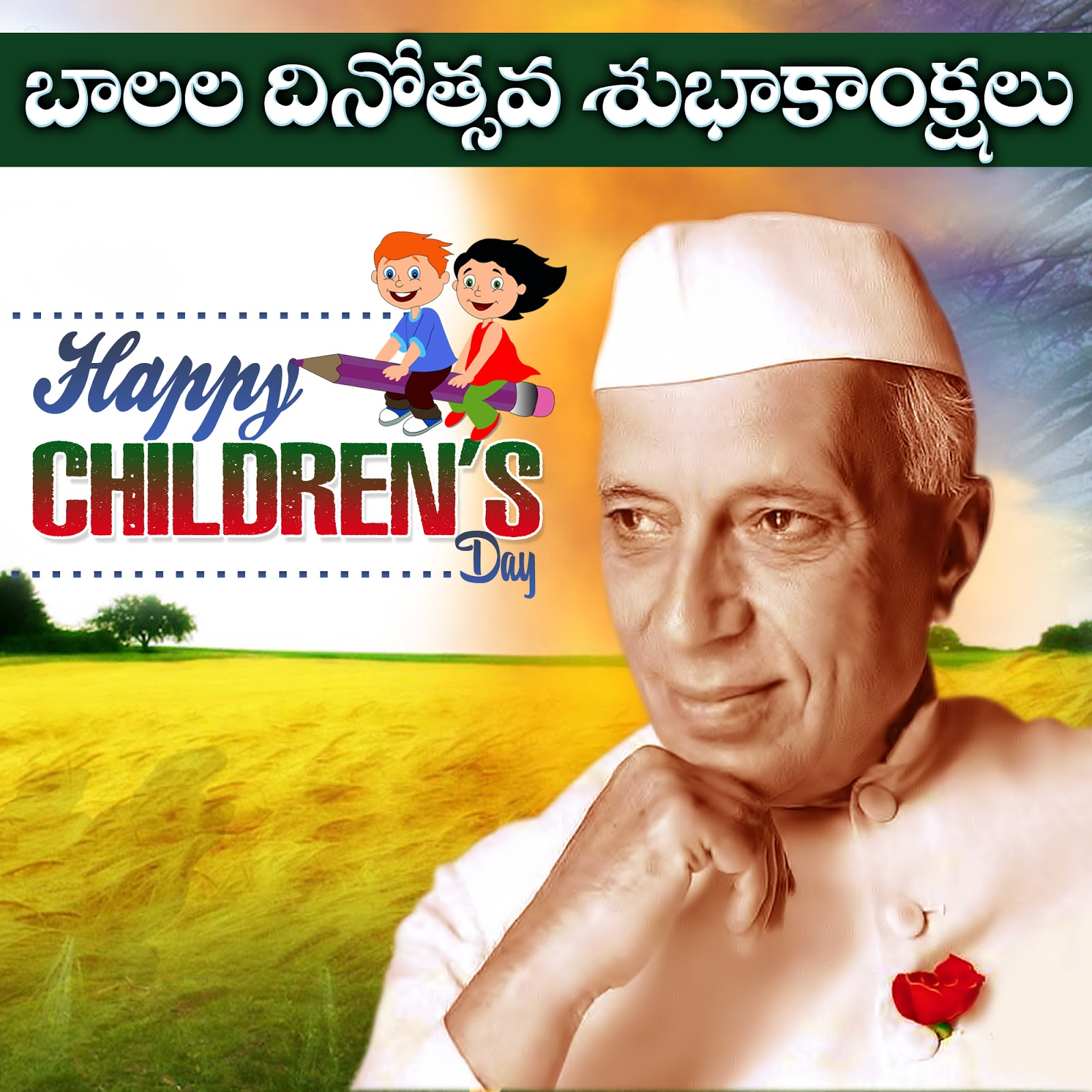 Happy Childrens Day Quotes Wishes Messages Pictures New Quotes