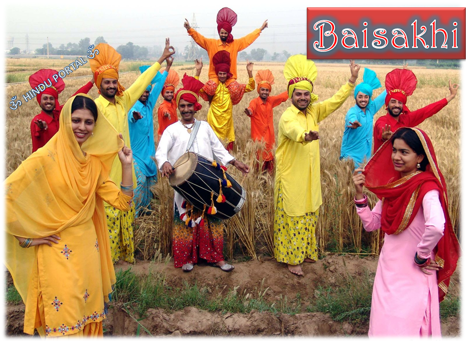 Baisakhi - An Important Festival of North India