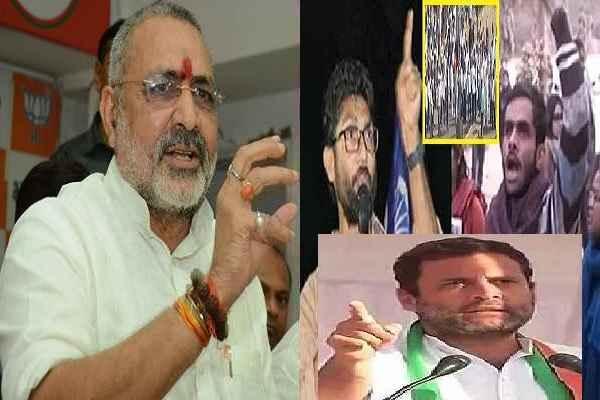 गिरिराज सिंह बोले, आजादी गैंग से मिलकर महाराष्ट्र में जातिवादी आग लगाना चाहती है कांग्रेस