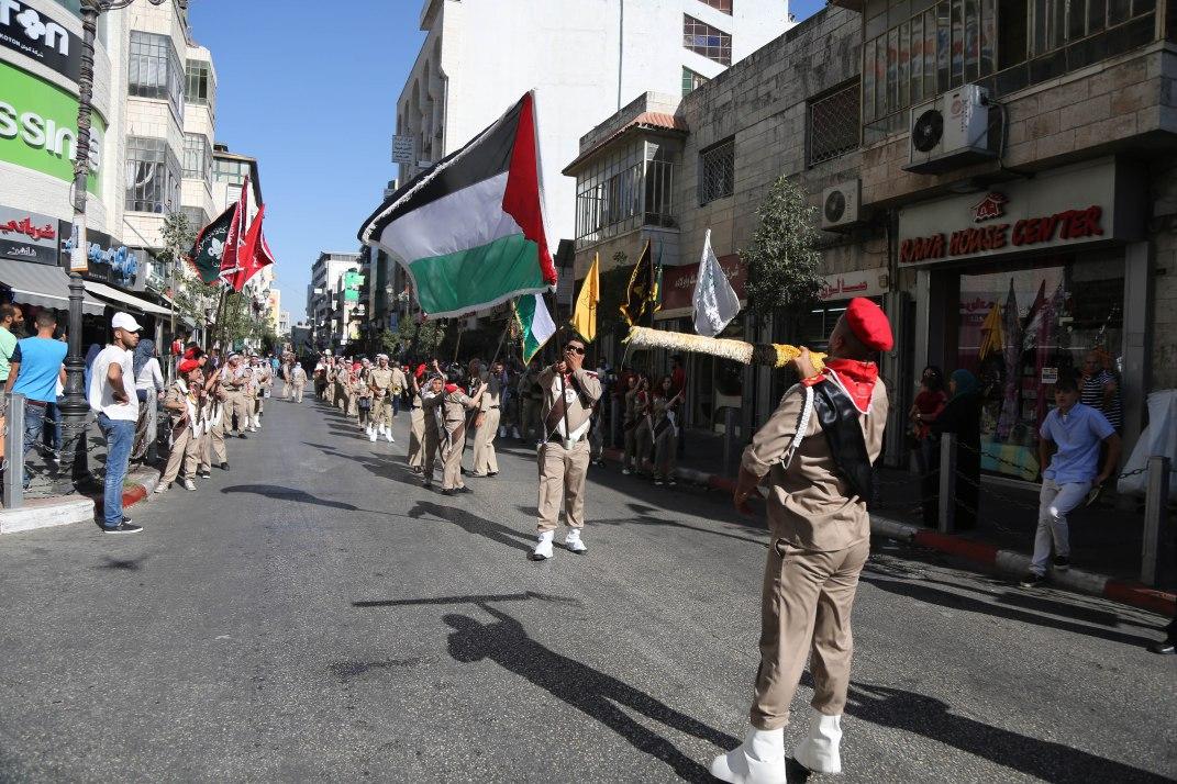 Eid al-Adha in Ramallah