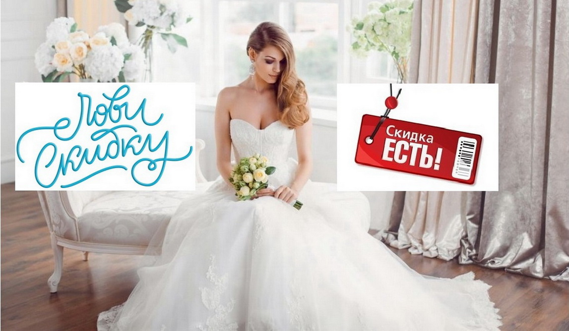 свадебные платья киев, свадебные салоны киева, свадебные платья киев цены, купить свадебное платье киев, свадебные платья фото, свадебные платья 2019, куплю свадебное платье, платья свадебные киев, куплю свадебное платье киев, свадебные платья киев недорого, купить свадебное платье, салон свадебных платьев киев